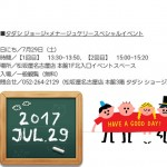 17-07-17-00-47-51-516_deco.jpg