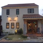 Bre-Vant  桜山のパン屋さん