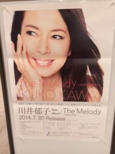 コンサート4