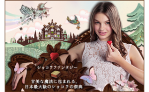 Amour du Chocolat ! 2015