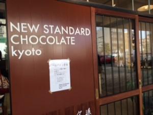 1チョコレート