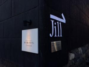 Jill1