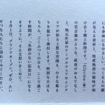 IMG_5751.JPG