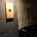京都→南青山の懐石名店