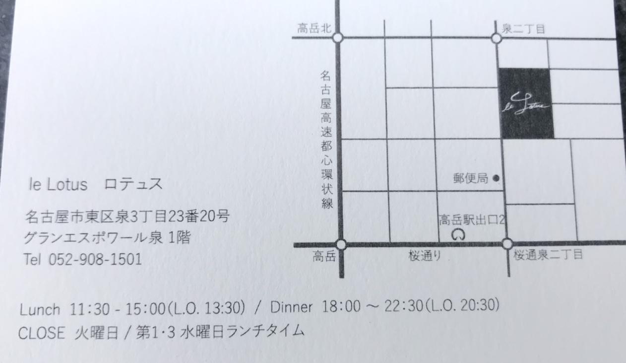 IMG_5716.jpg