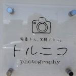 20130927_113857.jpg