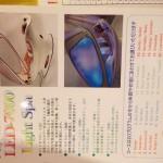 photo3_7.jpg