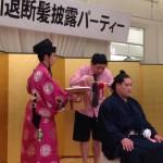 宮野城部屋大和田引退断髪式