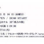 IMG_2887_2.JPG