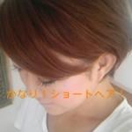 120722_110949_ed.jpg