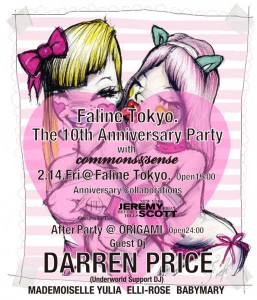 Faline 10th Anniversary Party ♡ ファリーン 10周年(今更)