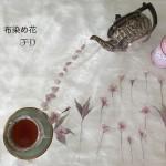 布染め花☆桜ヘッドドレス完成品~髪にアレンジしたお写真です