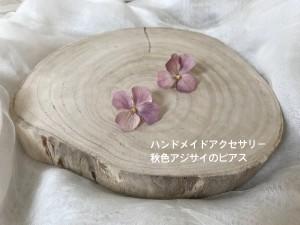 ハンドメイドアクセサリー☆布花でピアス作りました