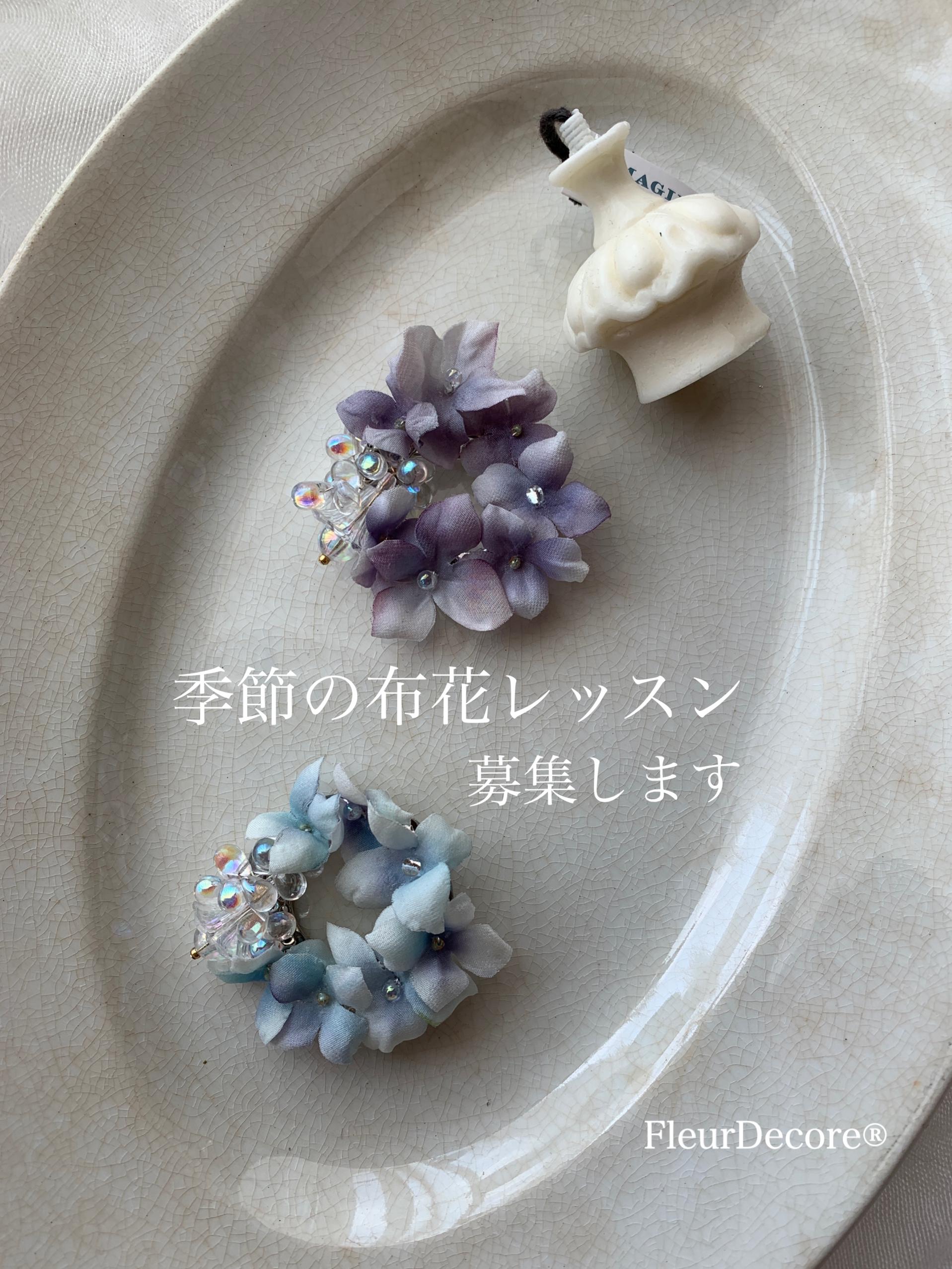 紫陽花のリースブローチレッスンを開催しました