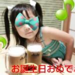 20130713_031031.jpg