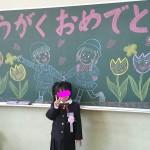 PhotoHenshu_20140408001128.jpg