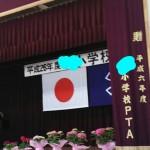 PhotoHenshu_20140408001521.jpg