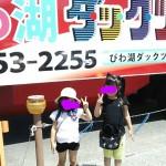 PhotoHenshu_20140601232138.jpg