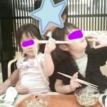 PhotoHenshu_20140609015555.jpg