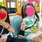 PhotoHenshu_20140615234938.jpg