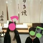 PhotoHenshu_20150411225940.jpg