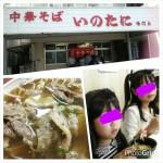 PhotoHenshu_20170504150513.jpg