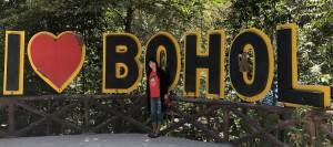 セブ島旅行 ボホール島世界最小猿ターシャに会いに行く編