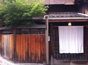 Restaurant Satoshi  F.