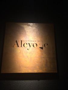 アルキオーネ