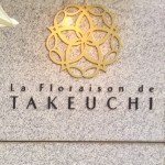 La Floraison de TAKEUCHI