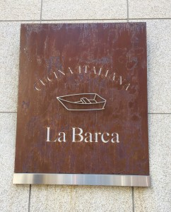 愛ちゃんお誕生日会@La Barca