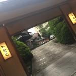 覚王山商店街の組合員の総会