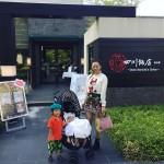 セントラルガーデン 四川飯店