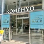 KOMEHYO名駅店SALE開催中!