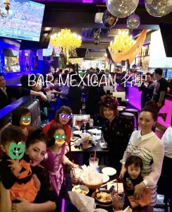bar mexiganでhalloween