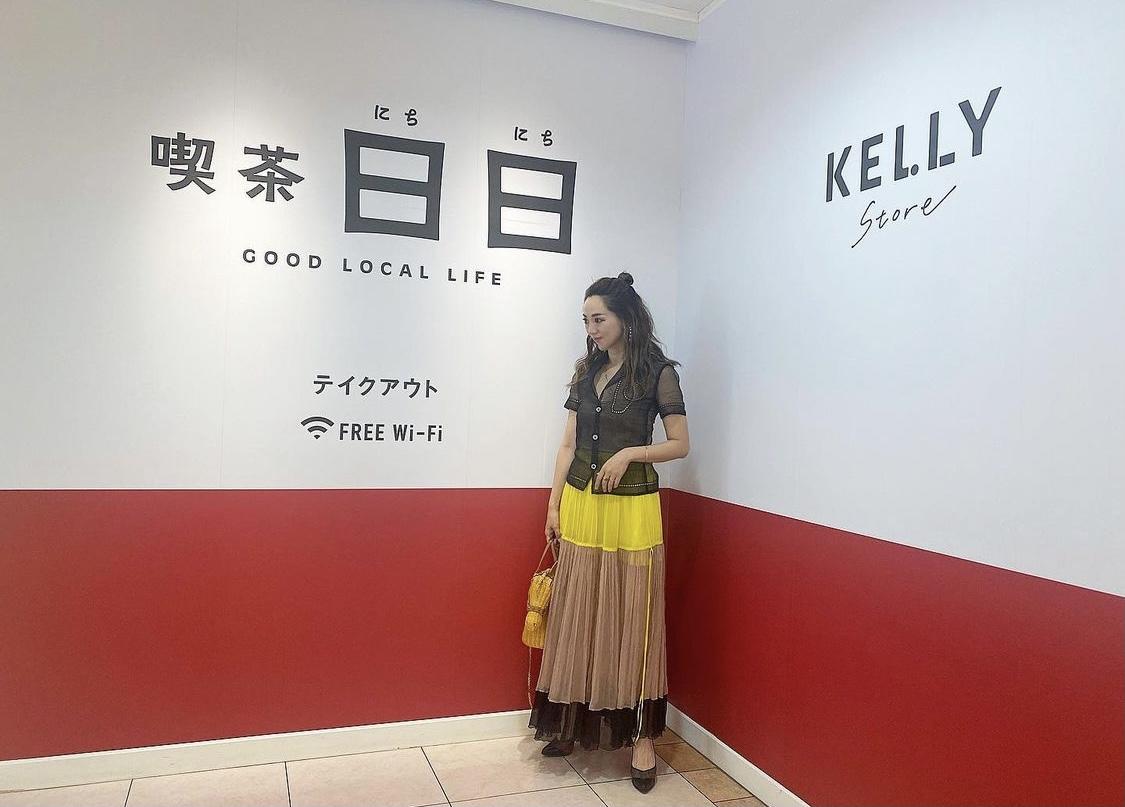 喫茶日日 KELLY store