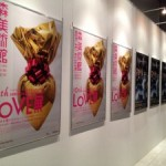 mori art museum  10th annversary exhibition, LOVE展・アートに見る愛のかたち