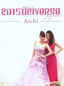 2015 Miss UNIVERSE Japan -Aichi-