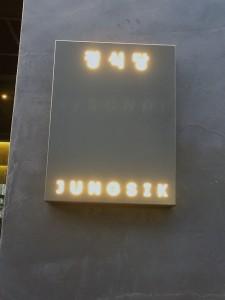 Asia's 50 Best Restaurant No,20 ── Jungsik