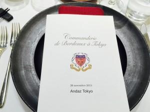 Commanderie de Bordeaux a Tokyo