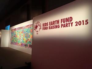 子供地球基金☆Fund Raising Party☆