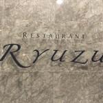 ☆Restaurant Ryuzu☆Friend's Birthday☆