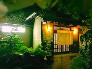 岐阜羽島に90年の歴史☆西松亭