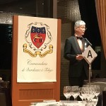 Commanderie de Bordeaux・Tokyo