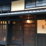 京都・光安