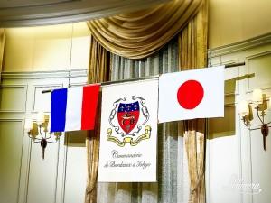 Commanderie de Bordeaux à Tokyo