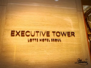EXECUTIVE TOWER LOTTE HOTEL