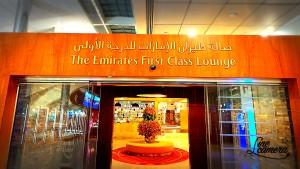 エミレーツ・First class lounge