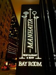 ありそうでなさそうなNY事情@Manhattan