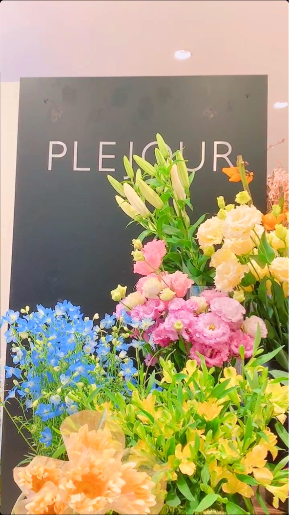 Flower shopで